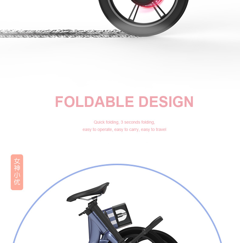 HTB1G3WgainrK1RjSsziq6xptpXaG - 16inch electric bicycle  fold Urban lightweight couple electric mobility bicycle Princess power bicycle 36V 250W  Ebike