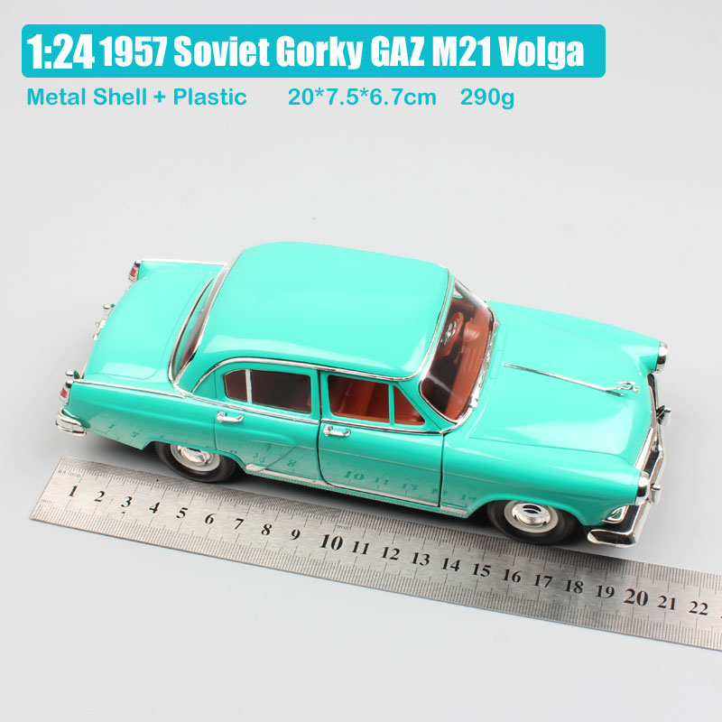 Russia Soviet Volga 1957 3