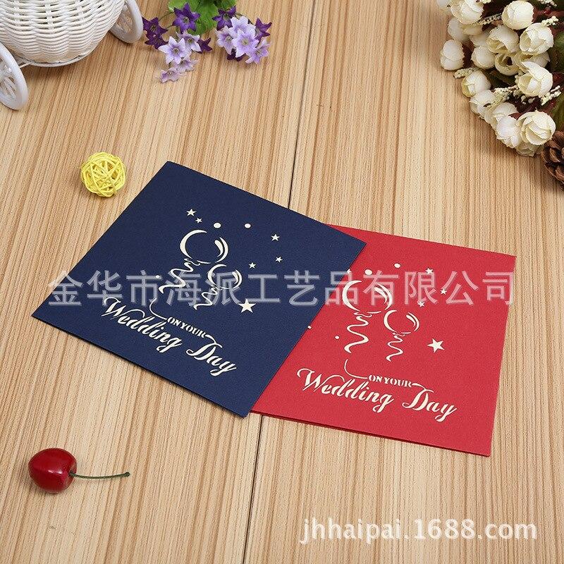 3d Einladungskarten Hochzeit Vorlagen Design