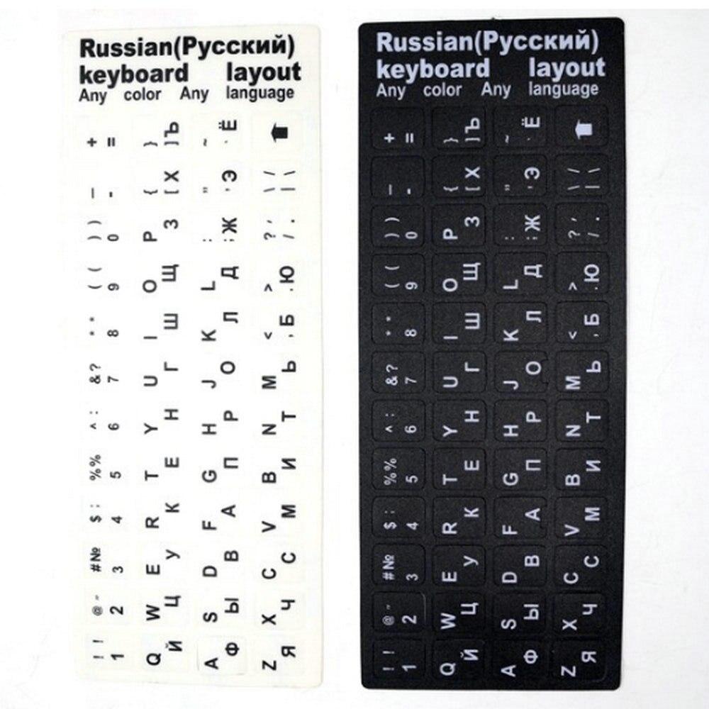 (100 Stücke) Russland Letters Super Durable Russische Tastatur Aufkleber Alphabet Für Laptop Aufkleber Schwarz