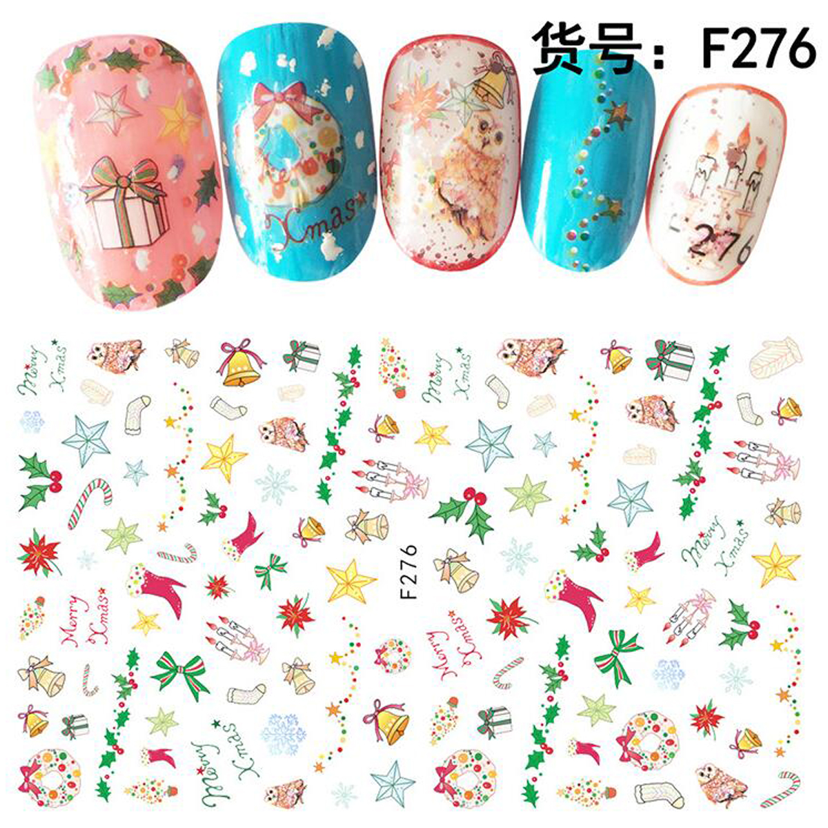 New Christmas Nail Sticker Santa Claus Snowflakes Cute Snowman Nail Decals Applique Strap Plastic Stereo 3D Stickers 10 Type