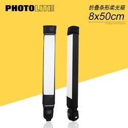 Flexible Lamp Accessory Flash Lamp soft light 8x50cm softbox led type