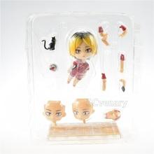 Haikyuu Kenma Kozume  action figure