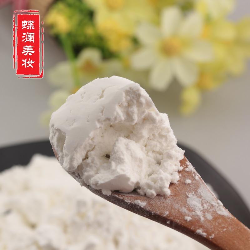 Skin whitening mask powder moisturizing whitening mask powder dissolved pigment 1000g op7 6av3 607 1jc20 0ax1 button mask