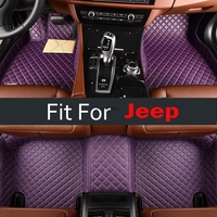 Car Floor Mats Front And Rear Liner Mat For Jeep Grand Cherokee Wrangler Commander Compass Patriot