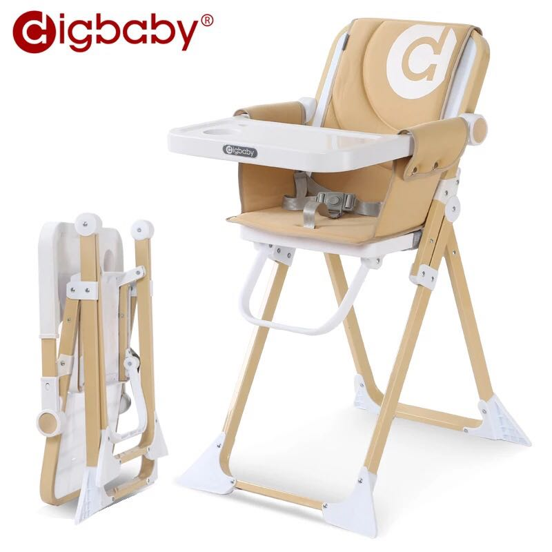 Digbaby mini fold baby dining high chair ultra light weight thin with portable bag