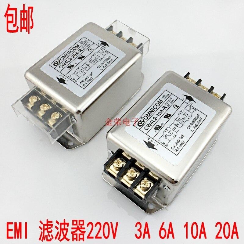Filter 220V anti interference EMI DC socket audio power purifier 12V vehicle CW4L2 20A R