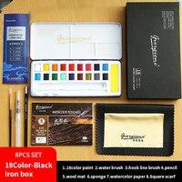 18color black box
