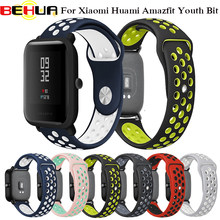 Strap Replace Watch Straps for Amazfit Youth Silicone Straps for Xiaomi Huami Bip BIT PACE Lite Youth Smart Watch Wrist Bracelet(China)