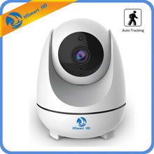 HD 1080P Wireless Smart Auto Tracking IP Camera Intelligent Cruise Automatic Tracking WiFi Alarm Baby Monitor Security Camera