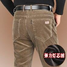 Брюки мужские вельветовые свободного покроя, модные повседневные штаны в полную длину, блестящие прямые брюки, Осень зима 42
