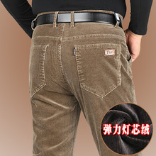 Yeni varış moda Erkekler Rahat Pantolon Sonbahar Kış Kalın Kadife Gevşek Düz Boru Pantolon Tam Boy artı boyutu 29  40 42