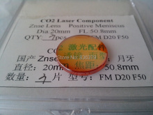 Cheap 20mm ZnSe Focus Lens laser for CO2 Laser  50.8mm focal /laser lens for laser engraving machine