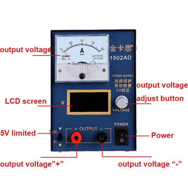 Kaisi DC power supply voltage regulator stabilizer 220V ammeter ...