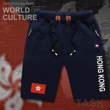 Hong Kong mens shorts beach new men's board shorts flag workout zipper pocket sweat 2017 HongKong fitness China clothing HK