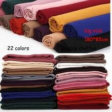 10 pièces/lot en gros bulle en mousseline de soie écharpe châles grande taille deux visage plaine soldat couleurs Hijab musulman foulards/écharpe 22 couleurs