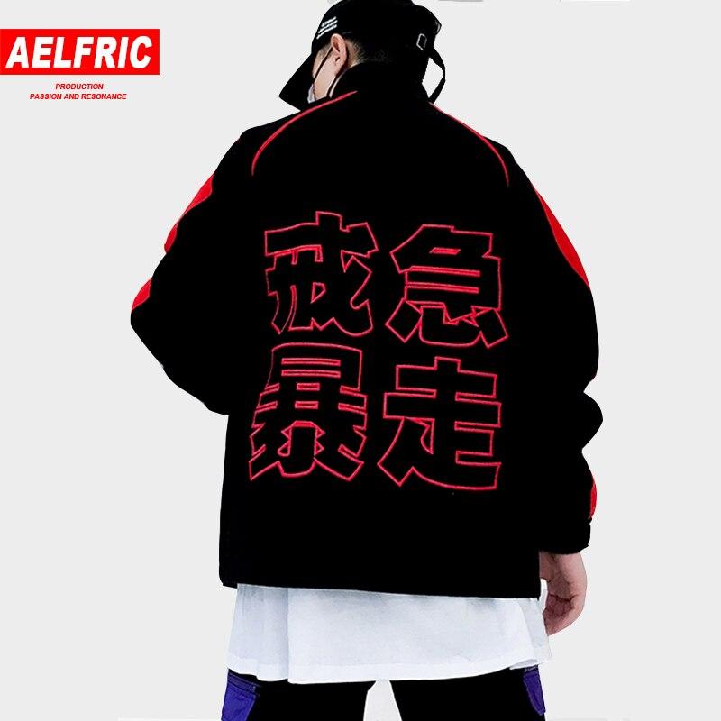 AELFRIC lettre chinoise broderie Bomber vestes hommes Hip Hop piste coupe décontracté vent casual Streetwear mode veste de Baseball KJ309