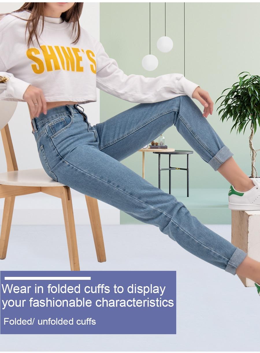 High Waist Push Up Large Size Ladies Jeans 29