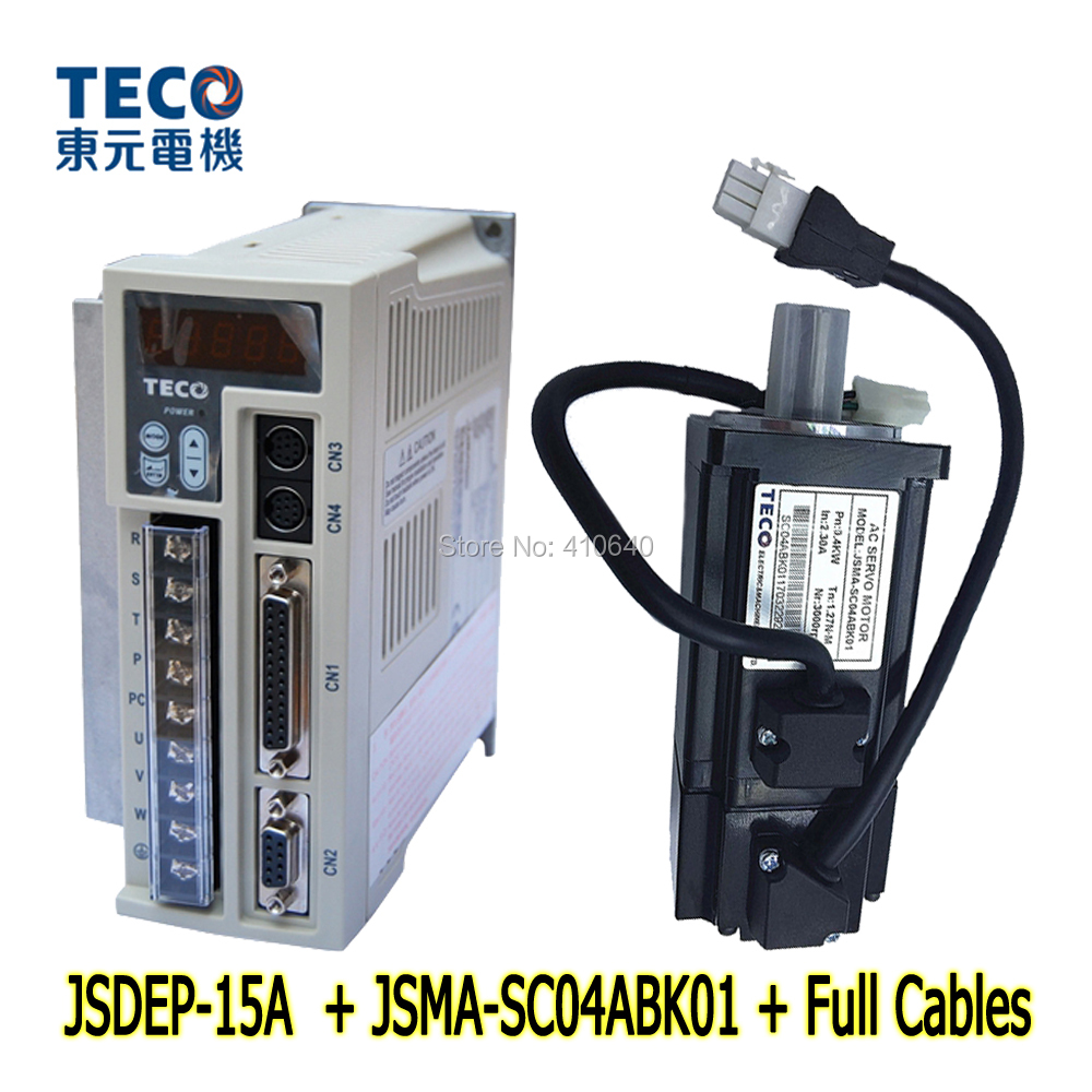 все цены на Free Shipping by DHL TECO 400W Servo Motor JSMA-SC04ABK01 And TECO Servo Motor Drive JSDEP-15A with Cable CE and UL Certificate онлайн