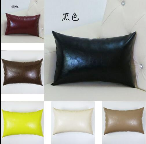 30*45CM/40*60CM solid beige/pink/light blue/black/grey waxy back cushion pillow cover throw pillow case pu leather pillowcase