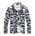 UWBACK 2017 New Brand Jacket Men Plus Size Long Sleeve Cotton Camouflage Jacket Slim Windbreak Army Spring&Autumn Outwear XA016