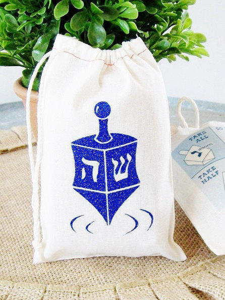 personalized Happy Hanukkah muslim bag Gift Card Holder Wraps party  Stocking Stuffer favor gift muslim bags-in Gift Bags   Wrapping Supplies  from Home ... 5490ad7a3f65