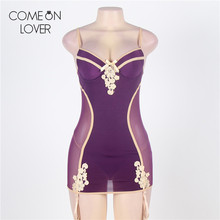 RE70113 Comeonlover Hot high quality femme baby doll sexy lingerie purple plus size nuisette sexy embroidery new sexy nightwear