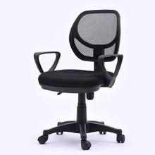 גב עגול משרד כיסא צוות ביתי מחשב נטו בד הרמת וסיבוב גב כיסא צוות כיסא תלמיד