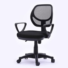 Round Back Office Chair Staff Household Computer Net Cloth Lifting and Rotating Chair Back Staff Student Chair luxurious and comfortable office chair at the boss computer chair flat multifunction chair capable of rotating and lifting