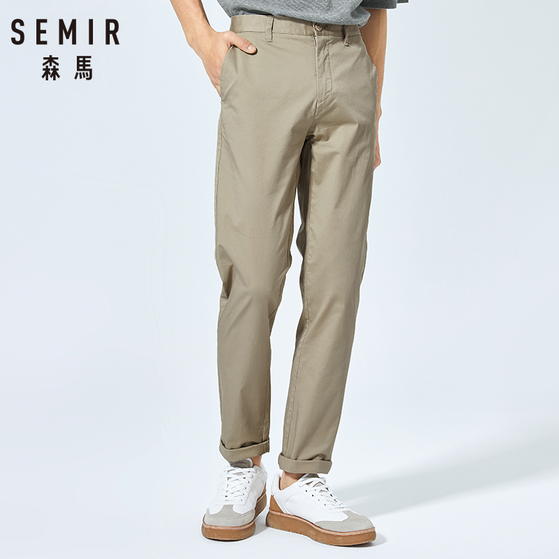 SEMIR Casual trousers male 2019 summer new tide brand men's trousers solid color straight trousers Korean youth