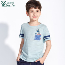 Disitu children's t shirts for boy o neck pure cotton fashion printing short sleeve striped summer kid t shirt lovely rabbit top