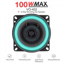 1 шт., 4 дюйма, 100 Вт, 12 В, универсальный автомобильный HiFi коаксиальный динамик, автомобильная дверь, авто аудио, стерео, полный диапазон частот, динамик s