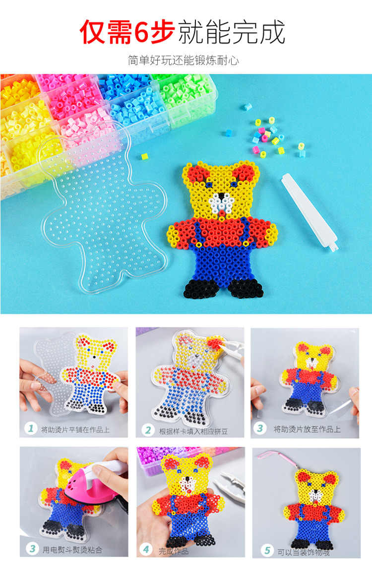Children Mini Dry Iron for Perler Bead Hamma Bead Template Puzzle Kids DIY  Beads Pegboards Accessories for Beads Art and Craft