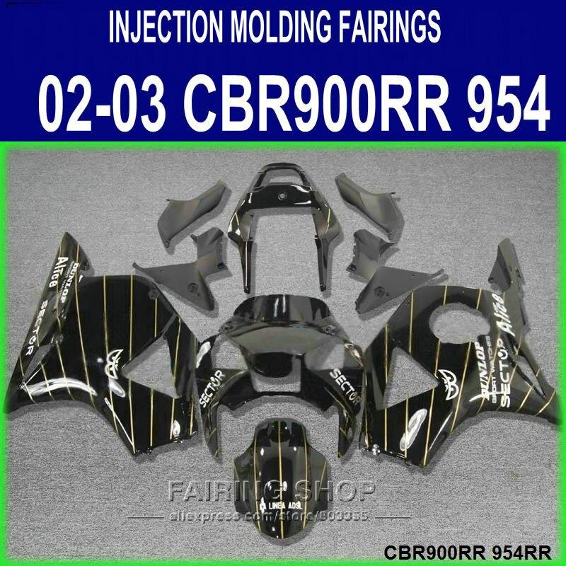 Injection mold motorcycle parts for Honda CBR900RR 954 CBR954 2002 2003 black fairings CBR954RR 02 03 Fairing kit GU17