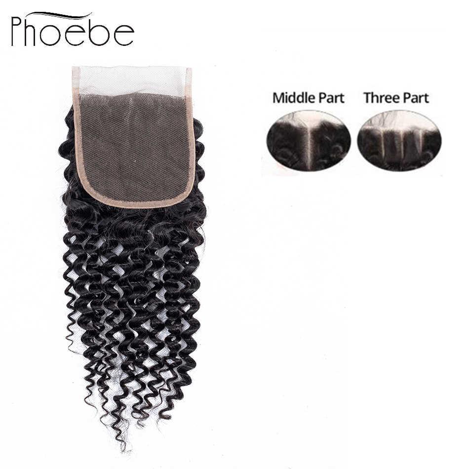 Phoebe волосы 4*4 перуанские человеческие кудрявые закрытие бесплатно/средний/три