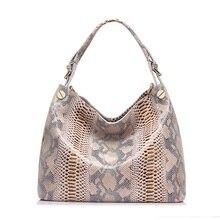 genuine leather bag women fashion serpentine prints leather handbags female large shoulder bags hobos tote bag