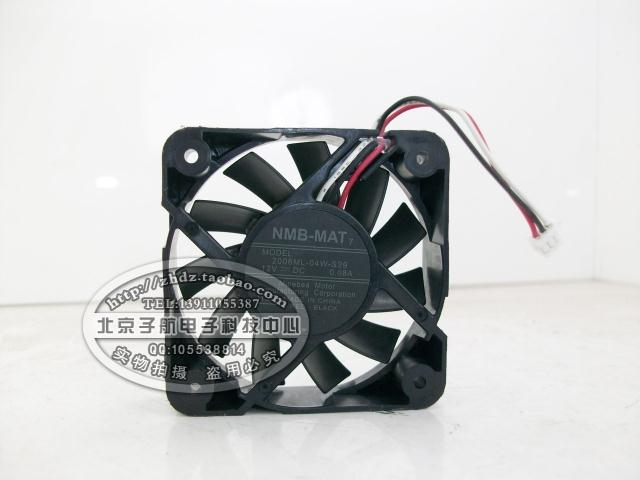for NMB 2006ML-04W-B29 5015 12V 0.06A 5CM 5cm 3 line Projector Fan