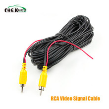 6/10 M RCA Video Kabel Auto Reverse Rear View Parking Camera Video Kabel met Detectie Draad Audio Converter kabel(China)