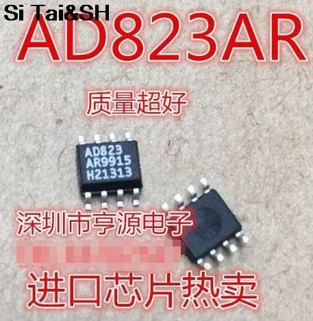Ad823 Vs Opa2134