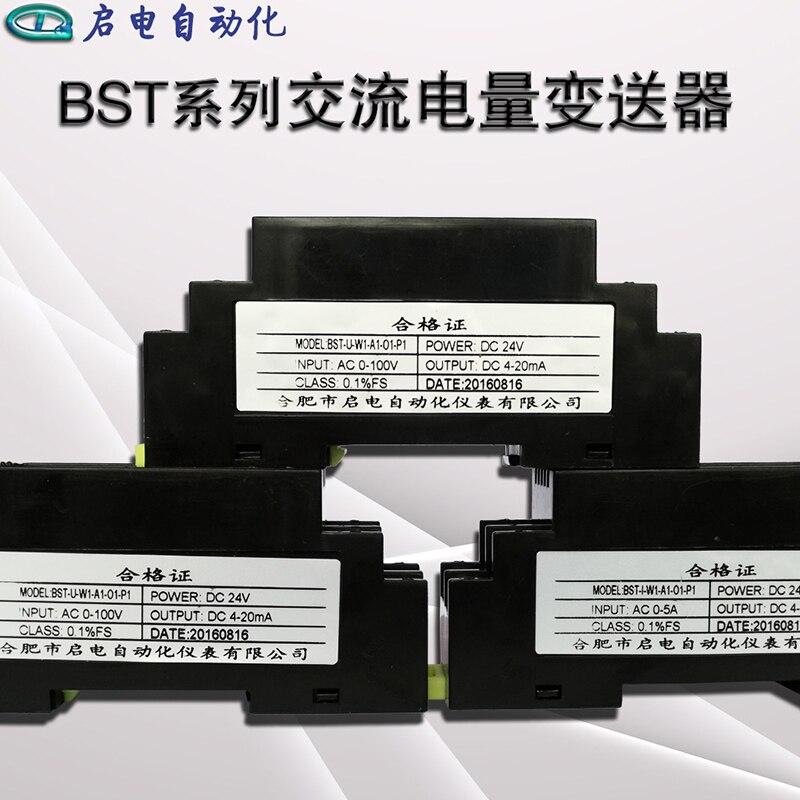 WS1520 Single Phase AC Voltage Transmitter 5V500V1000V Signal Isolation Sensor 4 20mA 220V