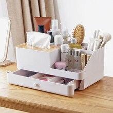 Creative cosmetics storage box drawer type desktop bathroom table finishing grid dressing