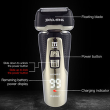 Electric Rechargeable Washable Foil Shaver For Men Razor Beard Hair Trimmer Face Care Facial Cleaning Devices with LED Light недорого