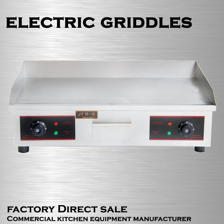 Restaurant Kitchen Grill restaurant equipment grill promotion-shop for promotional