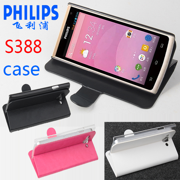 Phone case for  Philips S388 case Flip Business Style Case Cover Skin Shell.