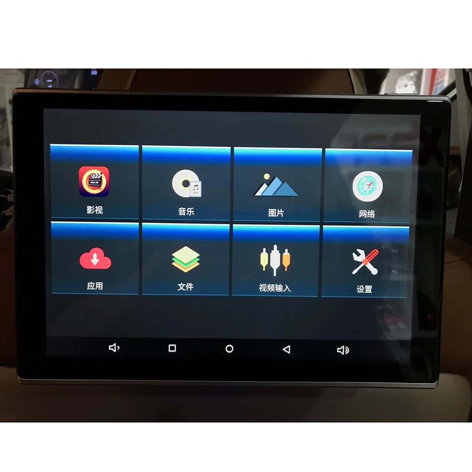Display auto Sedile Posteriore di Intrattenimento Android 6.0 Poggiatesta Schermo DVD Per Toyota Land Cruiser Prado TV Monitor 11.8 pollice IPS pieno