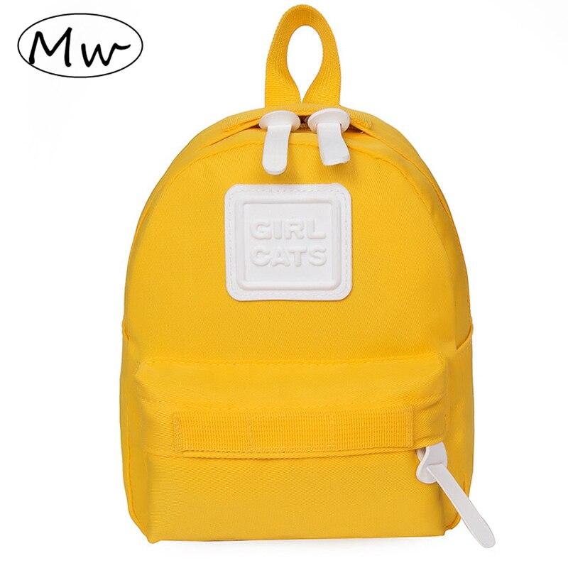 Moon Wood Solid Baby Backpacks Children Boys Girls School Bags kindergarten Kids Backpack Small Women Backpack Mini Travel Bag