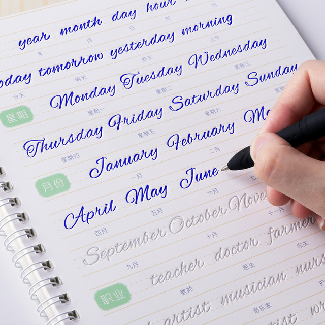 English Copybook Hand Writing Round Hand Groove Practice Copy