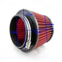 Автомобильные аксессуары 115 мм моющийся воздушный фильтр с