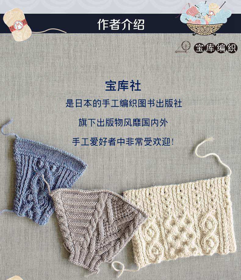 3pcs A Long Pin Weave From The Neckline Knitting Book/ And With Pattern In Chinese Needle Crochet Knitting Pattern Sweater Moderate Price Office & School Supplies