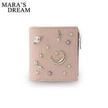 Mara's Dream кошелек для женщин, новейший женский кошелек на молнии, Модный кошелек из искусственной кожи с заклепками в виде звезд, расшитый блестками, женский короткий кошелек, держатель для карт, сумки